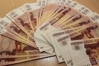 Эксперты раскрыли уловки банков при досрочном погашении кредита
