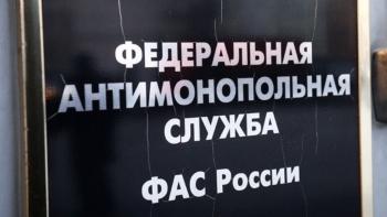 Александр Ведерников обратился в ФАС из-за роста цен на кислород для больниц Приангарья
