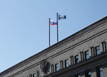 С 1 августа в правительстве Иркутской области появится новое министерство