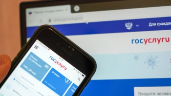 На портале госуслуг обнаружили переход на мошеннические сайты