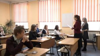 С 1 по 10 мая образовательные организации Иркутской области работать не будут