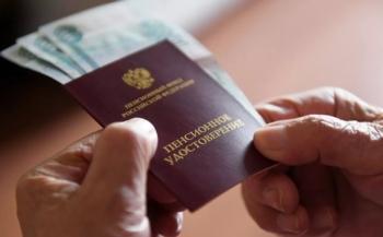 Среднегодовой размер пенсии в 2021 году увеличат до 17 443 рублей