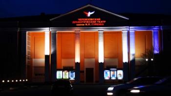 Театры и концертные залы  разрешили заполнять на 50%