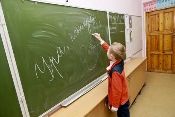 Весенние каникулы в Иркутске 2021: когда отдыхают школьники