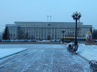 Новые кадровые назначения в правительстве Иркутской области