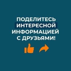 Продолжительные майские выходные не должны стать препятствием для оказания медицинской помощи жителям нашего региона. Чтобы все работало без перебоев, в Иркутской области ввели особенный режим работы медицинских учреждений.