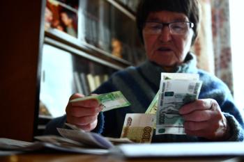 ПФР изменил сроки выплат пенсий в июне