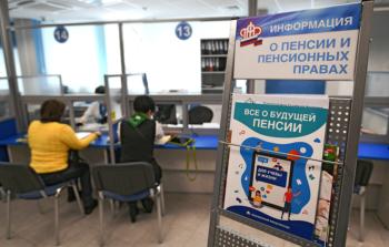 С 1 августа некоторые россияне могут потерять пенсии: Что нужно делать